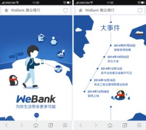 techinasia.com