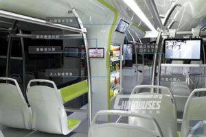 deepblue bus inside